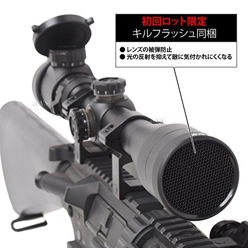 【Amazon.co.jp限定】ANS Optical 3-9x40EGB Pro ライフルスコープ 赤緑青 ハイエンドモデル シーグリーンコートレンズ ハイマウント/キルフラッシュ付 ANS Optical
