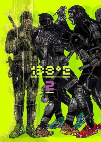 138E Vol.2 (WANI MAGAZINE COMICS)の詳細を見る