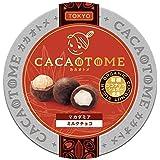 カカオトメ マカダミア ミルクチョコ 60g