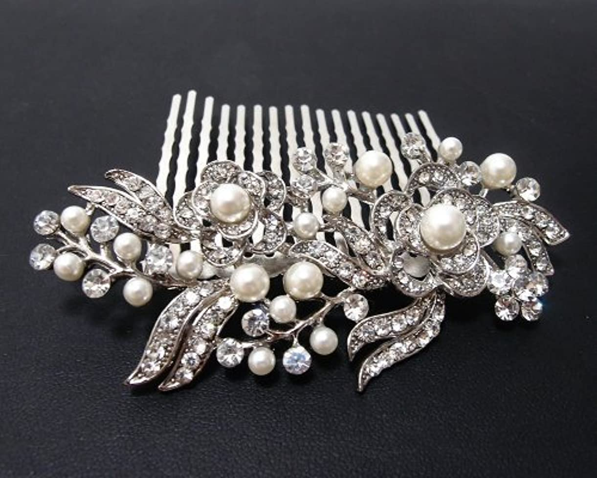 ビジネス幻想時beautiful elegant wedding bridal hair comb pearl and crystal #222 by beautyxyz [並行輸入品]