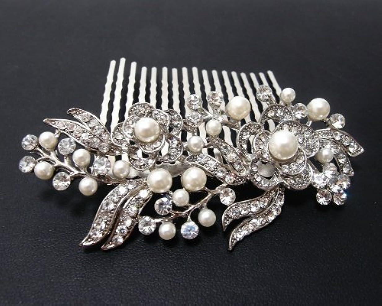 協力小学生目の前のbeautiful elegant wedding bridal hair comb pearl and crystal #222 by beautyxyz [並行輸入品]