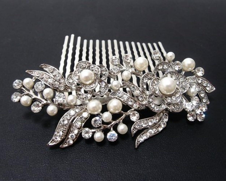真鍮潜むその後beautiful elegant wedding bridal hair comb pearl and crystal #222 by beautyxyz [並行輸入品]