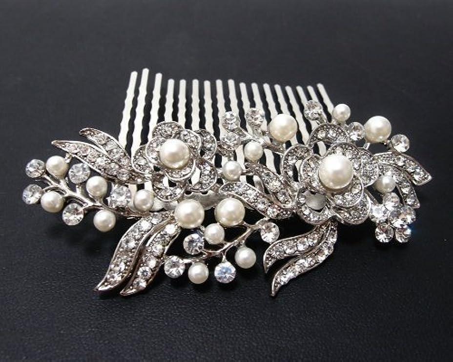 マイクロコイルスケッチbeautiful elegant wedding bridal hair comb pearl and crystal #222 by beautyxyz [並行輸入品]