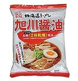 藤原製麺 北海道ラーメン旭川醤油 112g×10袋