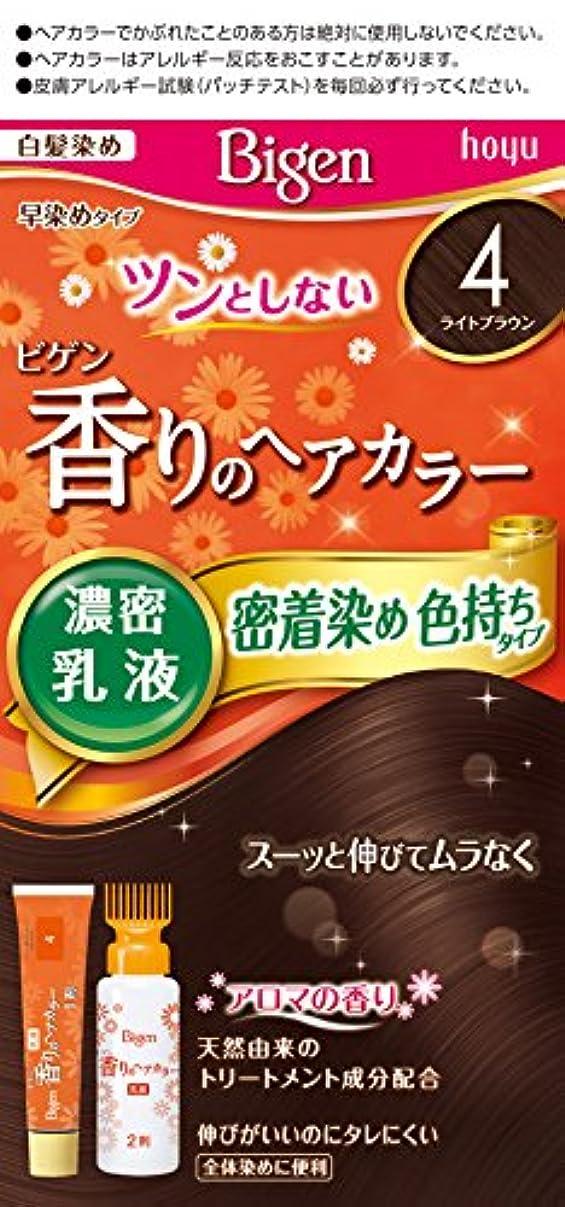 支配する同行申し立てビゲン香りのヘアカラー乳液4 (ライトブラウン) 40g+60mL ホーユー