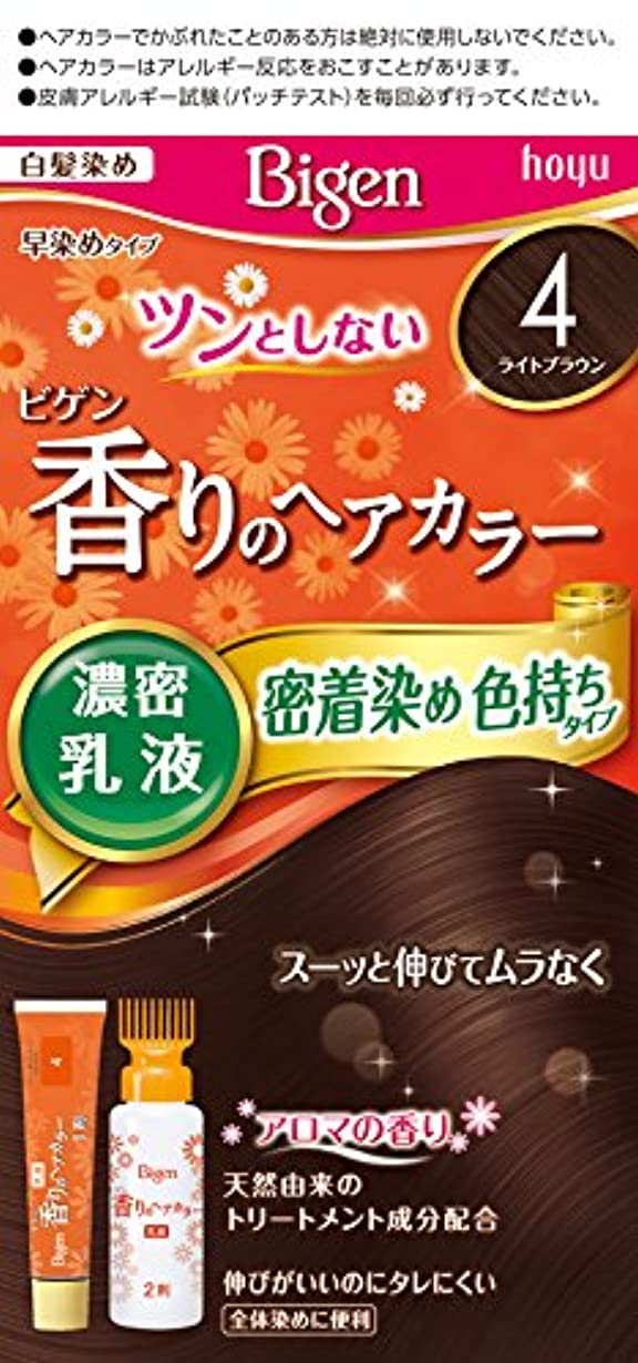 誇りターゲット病的ビゲン香りのヘアカラー乳液4 (ライトブラウン) 40g+60mL ホーユー