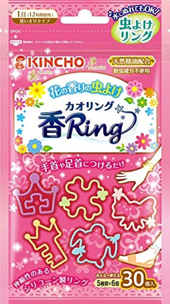 読みやすさ印をつける奇跡的な虫よけ カオリング ピンクN 30個入