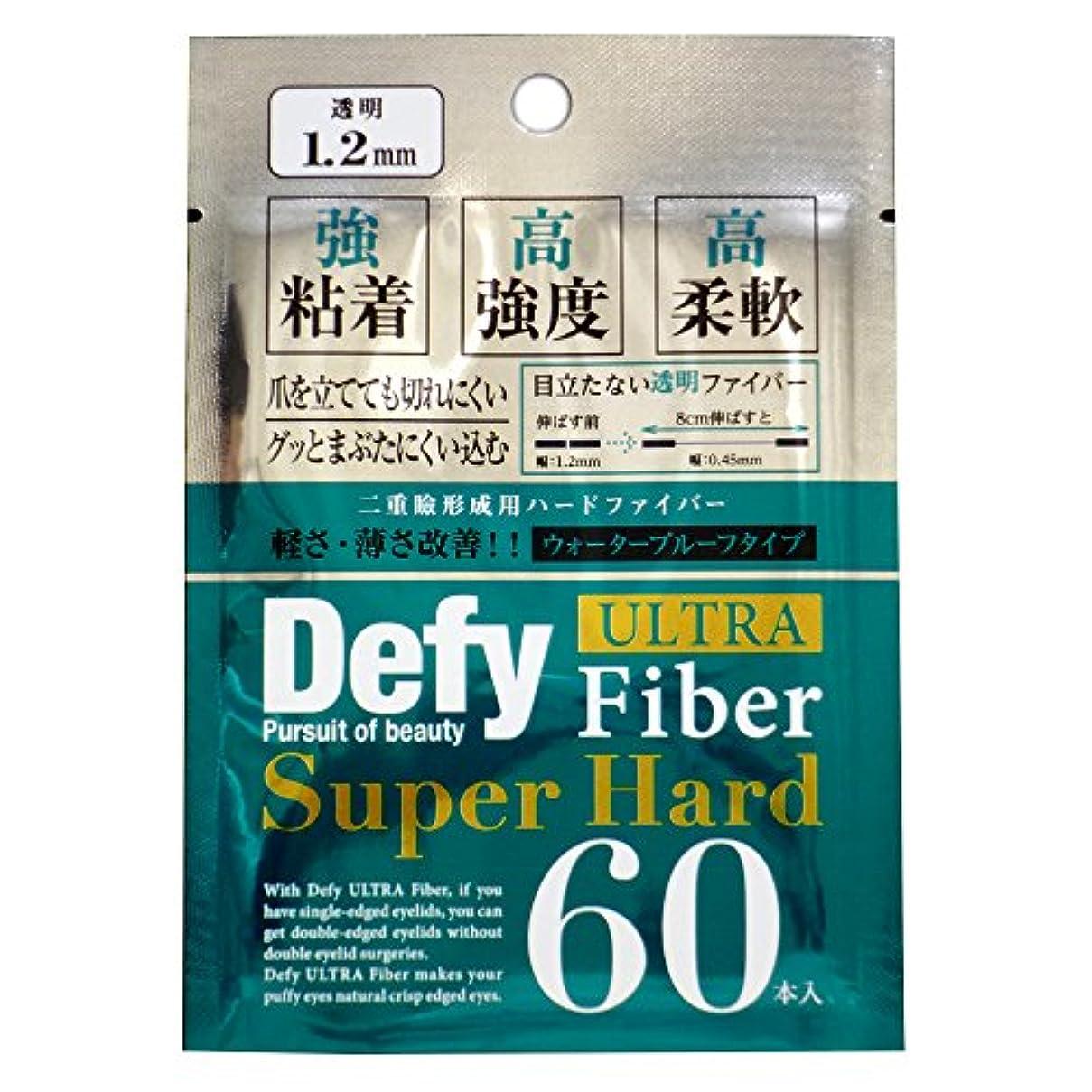 ボックス知り合いになる実行Defy ウルトラファイバーII スーパーハード クリア 1.2mm