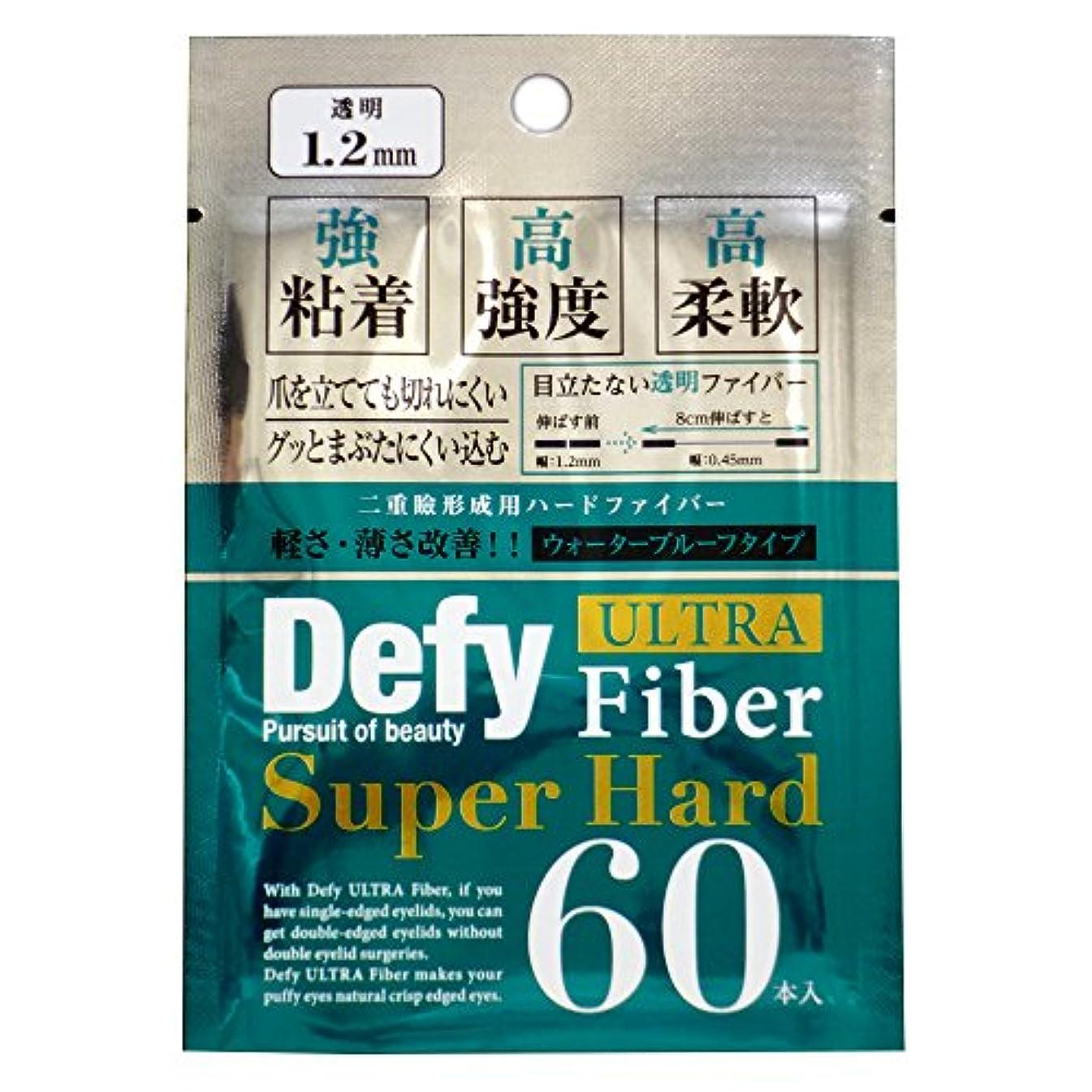 ファセットめんどりきらめきDefy ウルトラファイバーII スーパーハード クリア 1.2mm