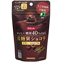 サラヤ ラカント低糖質ショコラビター 40g×6袋