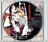 GOiNG TO DESTRUCTiON(CD)(破壊盤)(数量限定)