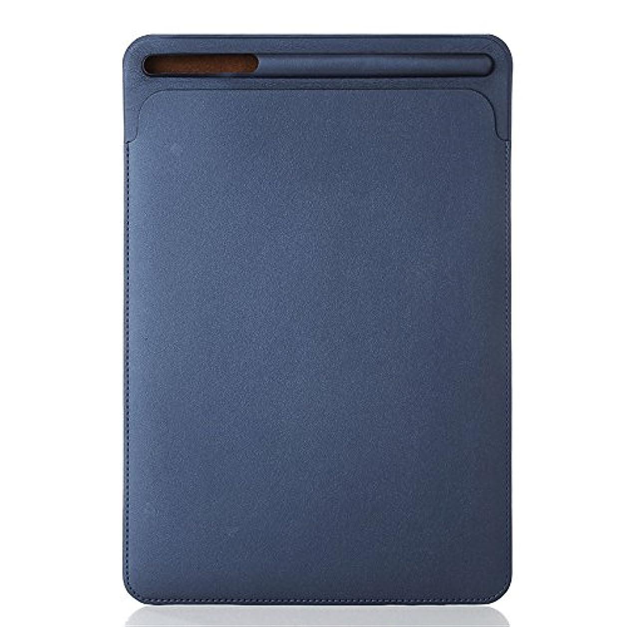 奇跡褐色裕福なXIHAMA iPad 9.7スリーブ、ペンシルスタイラスホルダー、超薄型PUレザー保護ケースカバー、Apple iPad 9.7インチ2018用 (青)