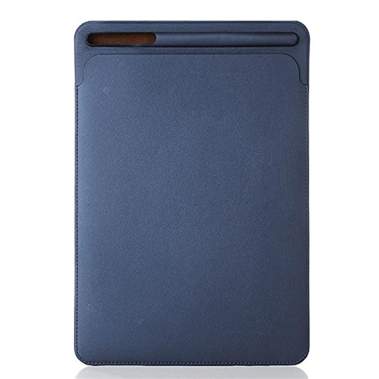 ショッキング駐地補うXIHAMA iPad 9.7スリーブ、ペンシルスタイラスホルダー、超薄型PUレザー保護ケースカバー、Apple iPad 9.7インチ2018用 (青)