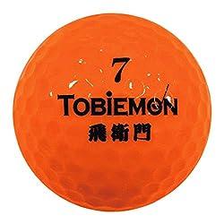 公認球 2ピース構造ゴルフボール メッシュバック入り