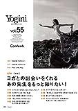 Yogini(ヨギーニ) 55 (エイムック 3528) 画像