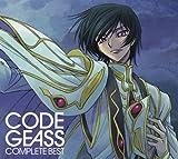 CODE GEASS COMPLETE BEST (コードギアス コンプリートベスト) (DVD付)
