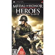 メダル オブ オナー ヒーローズ - PSP