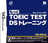 Motto Toeic Test DS Training [Japan Import] by IE INSTITUTE [並行輸入品]