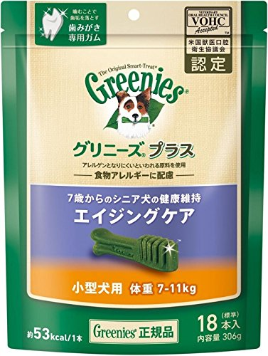グリニーズ プラス エイジングケア 小型犬用 体重7-11kg 18本入