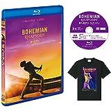 【Amazon.co.jp限定】ボヘミアン・ラプソディ 2枚組ブルーレイ&DVD
