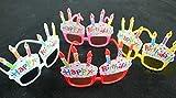 パーティー サングラス Happy Birthday バースデーケーキ型 カラフル 4個セット