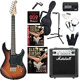 エレキギター ヤマハ PACIFICA120H マーシャルアンプ Marshall MG10CF 付属 入門15点セット 教則DVD付 初心者セット ハムバッキング トレモロレス (TBS)