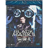 Black Mask 2 Blu-Ray (Region A) English Subtitles By Andy On