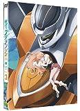 輪廻のラグランジェ 3 (初回限定版) [DVD]