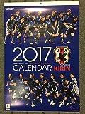 貴重 ハリルジャパン 2017年 サッカー日本代表 キリン 非売品カレンダー 本田圭佑