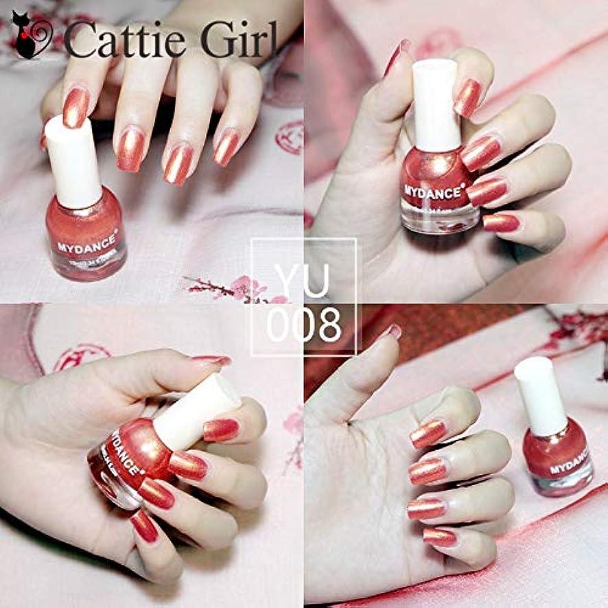 Cattie Girl 1ボトル 人魚ポリッシュ パールマニキュ シェル グリッター 夏 ネイルカラー ネイルマニキュア ネイルアート ネイルジェル 10ml 12色選択可能