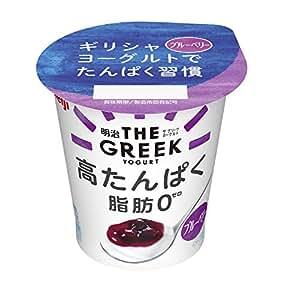 [冷蔵] 明治THE GREEK YOGURT ブルーベリー【脂肪0高たんぱく】100g