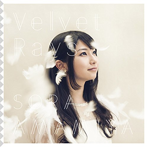 Velvet Rays(初回生産限定盤)(DVD付)