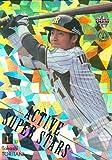 鳥谷敬 2010 BBM 阪神タイガース75周年記念カード Active Super Stars 50枚限定 パラレル!(02/50)