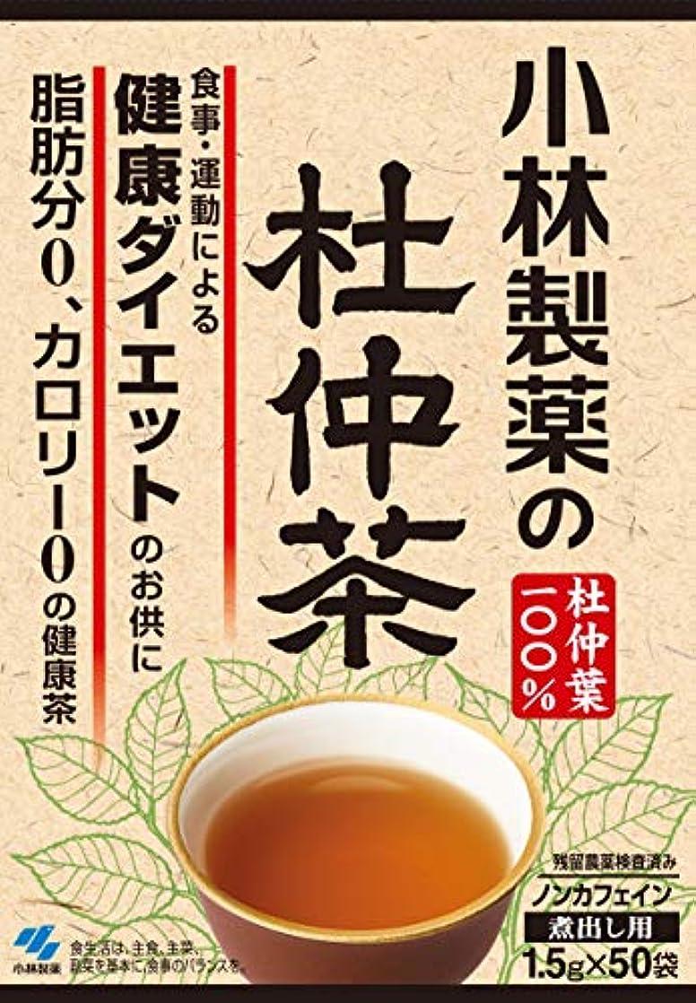浜辺代理人雑品小林製薬の杜仲茶 1.5g×50袋