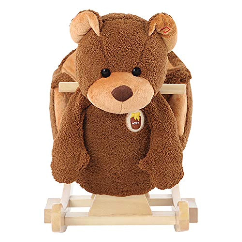 ぼん家具 【完成品】乗れるぬいぐるみ おもちゃ 座れる 乗り物 キッズチェア ロッキング ベルト付 〔クマ〕 ブラウン