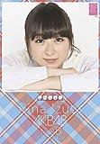 クリアファイル付 (卓上)AKB48 伊豆田莉奈 カレンダー 2015年