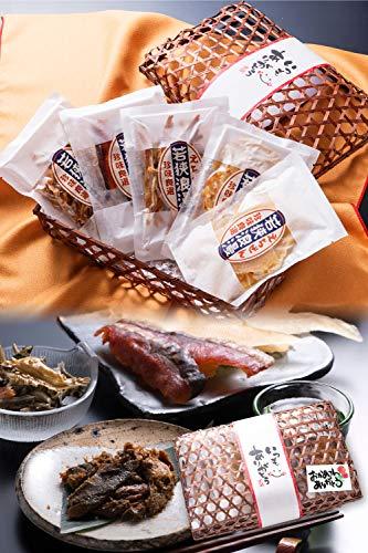 母の日 おつまみ 5種 竹かご のどぐろ 珍味 おつまみセット 小袋 人気 詰め合わせ 【通常便】 えいひれ スルメ 海鮮 手土産 プレゼント ギフト 越前宝や