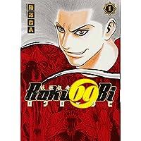 妖怪伝奇Roku69Bi 1 (ヤングジャンプコミックス)