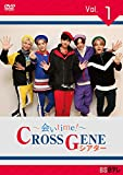 〜会いtime!〜 CROSS GENEシアター Vol.1[LPAT-1][DVD]