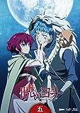 暁のヨナ Vol.5[Blu-ray/ブルーレイ]