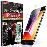 OVER's ガラスザムライ iPhone8用フィルム
