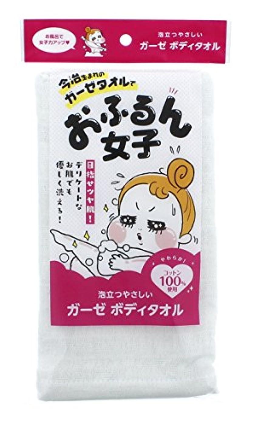 白い並外れてストライド横田タオル ボディタオル グリーン 約34×90㎝ おふるん女子 優しい泡立ち ガーゼ