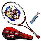 AURORA 硬式 テニス ラケット(一体成型) -SG-W-P709 (レッド) [並行輸入品]