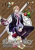 Starry☆Sky vol.11~Episode Scorpio~ 〈スペシャルエディション〉 [DVD]
