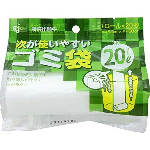 次が使いやすいゴミ袋 20L HD-506N