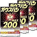 【3個】ガウスバンMAX200 24粒x3個 (4970511202704)