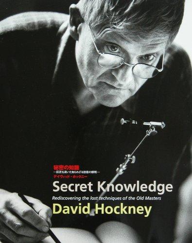 秘密の知識<普及版> / デイビッド・ホックニー