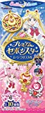 プレミアムセボンスタームーンクリスタル 10個入 食玩・清涼菓子 (セーラームーン)