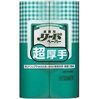 【業務用】リードペーパー 調理ペーパー 超厚手大サイズ 40枚×2ロール