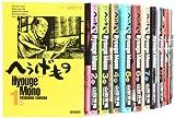 へうげもの コミック 1-15巻 セット (モーニングKC)